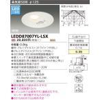 東芝 LEDD87007YL-LSX 『LEDD87007YLLSX』 トイレ灯 LED 照明器具