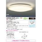 東芝ライテック(TOSHIBA)  LEDH82182PL-LD  (LEDH82182PLLD)  LEDシーリング〜12畳
