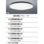 LEDシーリングライト 調光・調色タイプ ~12畳 LEDH82380-LCLEDH82380-LC