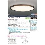 LEDシーリングライト〜12畳 東芝(TOSHIBA)照明器具 LEDH82598N-LC 『LEDH82598NLC』