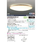 LEDシーリングライト〜12畳 東芝(TOSHIBA)照明器具 LEDH82663N-LC 『LEDH82663NLC』