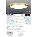 LEDシーリングライト〜12畳 東芝(TOSHIBA)照明器具 LEDH82675N-LC 『LEDH82675NLC』
