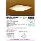 東芝ライテック(TOSHIBA)  LEDH84188PL-LD (LEDH84188PLLD) LEDシーリングライト