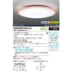 東芝(TOSHIBA)照明器具シーリングライト〜10畳 LEDH84704Y-LC 「LEDH84704YLC」