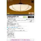 ショッピング東芝 東芝照明器具ペンダントライトLEDP82006PL-LD 「LEDP82006PLLD」