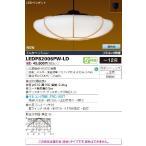 東芝照明器具ペンダントライトLEDP82006PW-LD「LEDP82006PWLD」