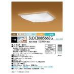 NEC SLDCB08566SG LEDシーリングライト8畳用 ホタルック機能付 調光・調色 液晶リモコン付