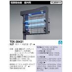 東芝ライテック(TOSHIBA)TEK-30421-SL27 200V FL30X4 屋外用 電撃殺虫器【TEK30421SL27】