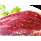 【モモ ブロック】天然ジビエ イノシシ肉 猪肉 国産 島根 1.0kg