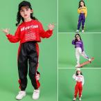 HIPHOP ダンス 衣装 キッズ パンツ 子供 ヒップホップダンスパンツ レディース 大人対応 Tシャツ ズボン 練習着 ジャズダンス キッズダンス衣装 体操服
