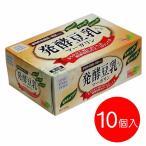 お取り寄せ・冷蔵1ケース10個入り創健社発酵豆乳入りマーガリン160g×10個