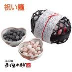 【11/11〜発送開始】お歳暮 ギフト 豆菓子 冬のおすすめ 祝い籠