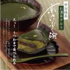 【送料無料】【クール冷蔵便対応】お濃茶タルト 京のいっぷく碗