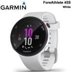 フォアアスリート45S ForeAthlete 45S WHITE ホワイト GPSウォッチ 腕時計 ガーミン 45S  ランニング ウォッチ GARMIN (ガーミン) 010-02156-40★