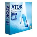 [200円割引クーポンあり]ATOK 2017 for Windows [ベーシック] 通常版 JUSTSYSTEMS (ジャストシステム) 1276680