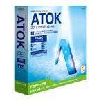 [200円割引クーポンあり]ATOK 2017 for Windows [ベーシック] アカデミック版 JUSTSYSTEMS (ジャストシステム) 1276683