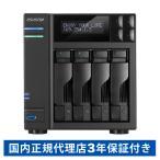 [200円割引クーポンあり]タワー型 4ベイNASストレージサーバー(ハイエンド向け・Intel CoreI3 3.5GHz Dual-Core・2GB DDR3) ASUSTOR (アサスター) AS7004T
