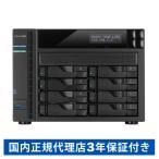 [200円割引クーポンあり]エンタープライズ向けNASサーバー(8ベイ・Intel CoreI3 3.5GHz Dual-Core・2GB DDR3) ASUSTOR (アサスター) AS7008T