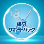 [200円割引クーポンあり]HP 3PAR 7200 Priority Optimization ドライブ使用権 hp (日本HP、ヒューレット・パッカード) BC987A