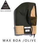 [200円割引クーポンあり]BELLHOOD WAX BOA OLIVE BELLWOODMADE MFG CO. BWHWWXB2328★