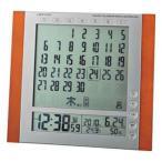 telaffy.jp提供 インテリア・寝具通販専門店ランキング19位 [割引クーポンあり]ADESSO (アデッソ) C-8294C 六曜カレンダー電波時計 (納期目安:約3〜4週間)