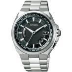 [200円割引クーポンあり]ATTESA (アテッサ) エコドライブ電波時計 ダイレクトフライト針表示式 CITIZEN (シチズン時計) CB0120-55E