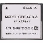 [200円割引クーポンあり]1.0インチ 16GB SATA CFastカード(SLC) CONTEC (コンテック) CFS-16GB-A