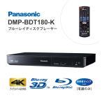 [割引クーポンあり]Panasonic (パナソニック) DMP-BDT180-K 3D対応ブルーレイディスクプレーヤー ブラック★