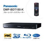 3D対応ブルーレイディスク/DVDプレーヤー(再生専用) ブラック Panasonic (パナソニック) DMP-BDT180-K★
