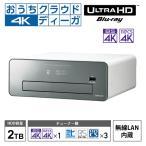 おうちクラウドDIGA(ディーガ) 4Kチューナー内蔵モデル 2TB HDD搭載 ブルーレイレコーダー 1チューナー Panasonic (パナソニック) DMR-4S201★