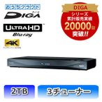 ショッピングブルーレイ ブルーレイレコーダー DIGA 2TB HDD搭載 Ultra HDブルーレイ再生対応 3チューナー パナソニック DMR-UBZ2030★