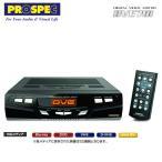 [200円割引クーポンあり] PROSPEC (プロスペック) DVE781 デジタルビデオ編集機ハイエンドモデル(ブラック)★
