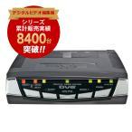 [割引クーポンあり]PROSPEC (プロスペック) DVE793 デジタルビデオ編集機(ブラック)★
