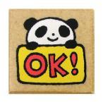 [200円割引クーポンあり]ティーチャースタンプ OK KODOMO NO KAO (こどものかお) E1604-126★