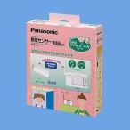 小電力型ワイヤレスコール 熱線センサー発信器セット(卓上受信器/熱線センサー発信器の セット) Panasonic (パナソニック) ECE158