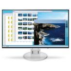 [200円割引クーポンあり]23.8型カラー液晶モニター ホワイト FlexScan(4辺フレームレス・フルフラット・無段階調整スタンド・DVI-D24ピン/DisplayPort/HDMI/D-Su