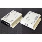 [200円割引クーポンあり]FA仕様変換器 DATA LINK (データリンク) FA-U422/485T