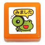 [200円割引クーポンあり]ティーチャー浸透印スタンプ みました KODOMO NO KAO (こどものかお) G0616-015★