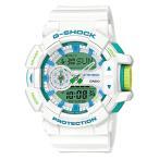 [200円割引クーポンあり] CASIO (カシオ) GA-400WG-7AJF G-SHOCK★ gshock Gショック ジーショック アナデジ メンズ デジアナ表示 おしゃれ メンズ腕時計