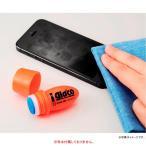[200円割引クーポンあり]タッチパネル コーティング剤 iガラコ KING JIM (キングジム) GC10OR