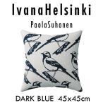 [200円割引クーポンあり]クッションカバー Lintu リントゥ DARK BLUE ダークブルー IvanaHelsinki(イヴァナヘルシンキ I001C★