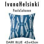 [200円割引クーポンあり]クッションカバー Indian Summer インディアン サマー DARK BLUE ダークブルー IvanaHelsinki(イヴァナヘルシンキ I004C★