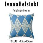 [割引クーポンあり]IvanaHelsinki(イヴァナヘルシンキ I008C クッションカバー Timantti ティマンティ BLUE ブルー 青★ クッションカバー 北欧 45×45 北欧柄
