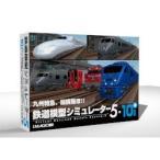 [200円割引クーポンあり]鉄道模型シミュレーター5-10B+  WIN I.MAGIC (アイマジック) IMVRM-5513