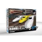 [200円割引クーポンあり]鉄道模型シミュレーター5-11+  WIN I.MAGIC (アイマジック) IMVRM-5514