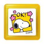 [200円割引クーポンあり]スヌーピー浸透印スタンプJ OK KODOMO NO KAO (こどものかお) J2208-059★