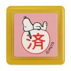[200円割引クーポンあり]スヌーピー浸透印スタンプJ 済 KODOMO NO KAO (こどものかお) J2208-121