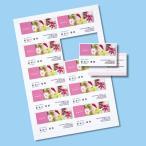 [200円割引クーポンあり]インクジェット名刺カード・光沢 SANWA SUPPLY (サンワサプライ) JP-MC13K-1