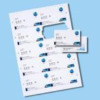 [200円割引クーポンあり]インクジェットまわりがきれいな名刺カード・厚手 SANWA SUPPLY (サンワサプライ) JP-MCC03-1