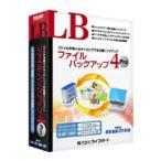[200円割引クーポンあり]LIFEBOAT (ライフボート) LF6134 LB ファイルバックアップ4 Pro  WIN